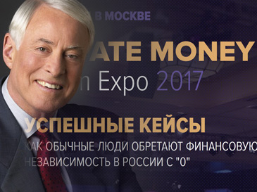 Private Money Forum Expo 2017